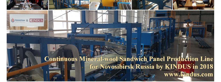 (KINDUS) Continuous Mineral-wool Sandwich Panel Production Line for Russia by KINDUS in 2018[20181102]